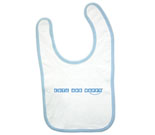 Cute and Happy Blue Baby Bib