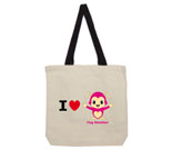 I Love Hug Monsters Horizontal Pink Cotton Canvas - contra