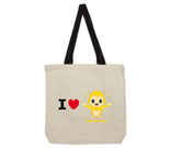 I Love Hug Monsters Horizontal Yellow Cotton Canvas - contr