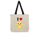 I Love Hug Monsters Vertical Yellow Cotton Canvas - contras